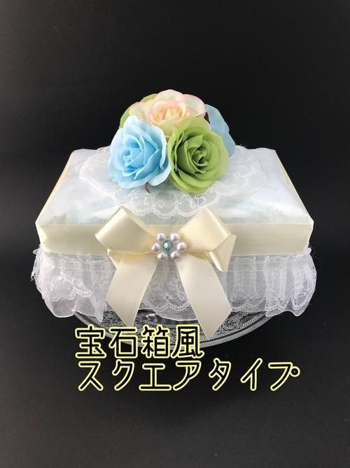 宝石箱風スクエアタイプおむつケーキ(クリーム)