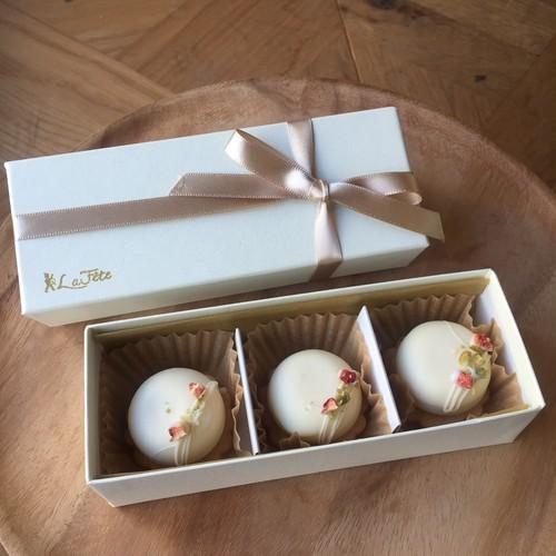 半生ホワイトチョコクッキー(当店オリジナル)【3個入り】