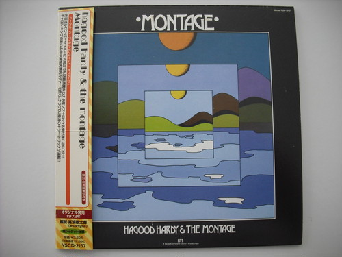 【CD】HAGOOD HARDY & THE MONTAGE / MONTAGE