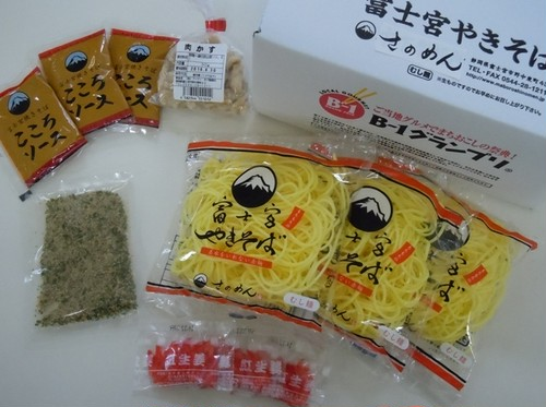 【工場直送】  【赤麺】3食セット富士宮焼きそば