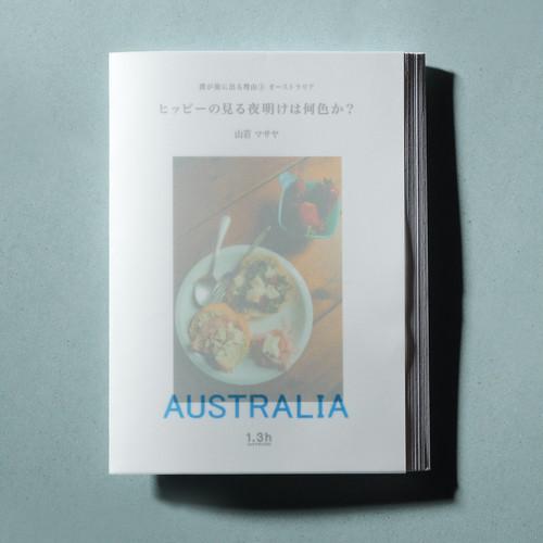旅行記「ヒッピーの見る夜明けは何色か / 僕が旅に出る理由① AUSTRALIA」