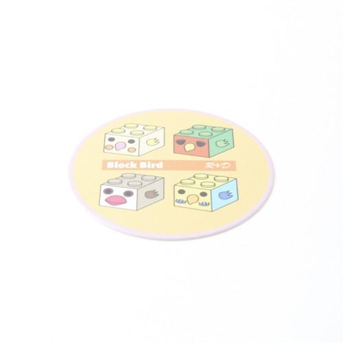 ブロックシリーズ・クッション紙コースター 【送料無料】