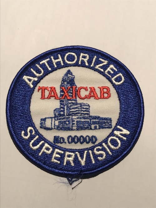"Patch""AUTHORIZED SUPERVISION"""