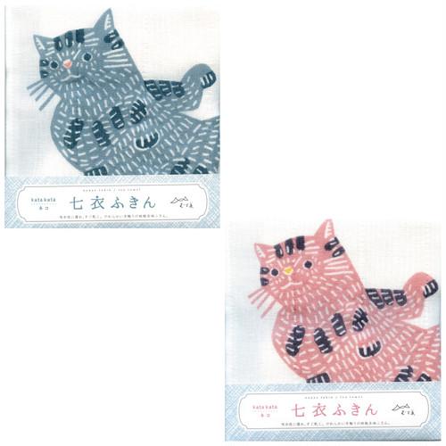 猫ふきん(蚊帳生地七衣)全2種類