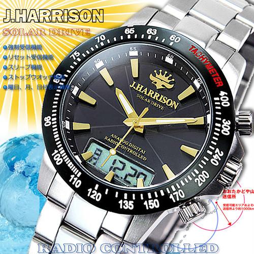 【J.HARRISON】 JH-094GB デジアナ式多機能付ソーラー電波腕時計