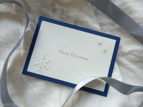 雪の結晶 クリスマスカード