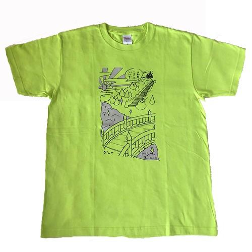ヨクキタネTシャツ / グリーン