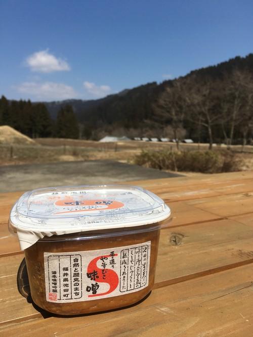 やまびこ味噌(750g)
