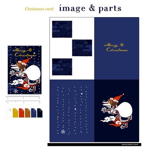 Japan Christmas 日本のクリスマス 0043-A
