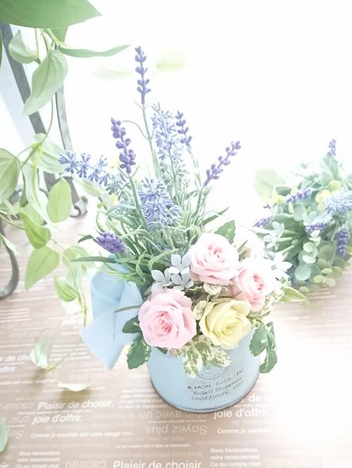 lavender arrange L