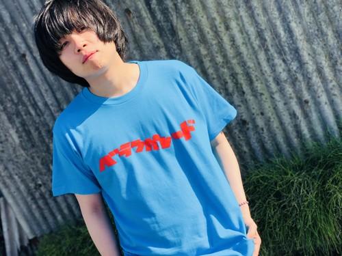 ロゴTシャツ(青)