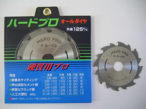 ハードプロ 305×40P 窯業サイディング用オールダイヤソー  YSK工業
