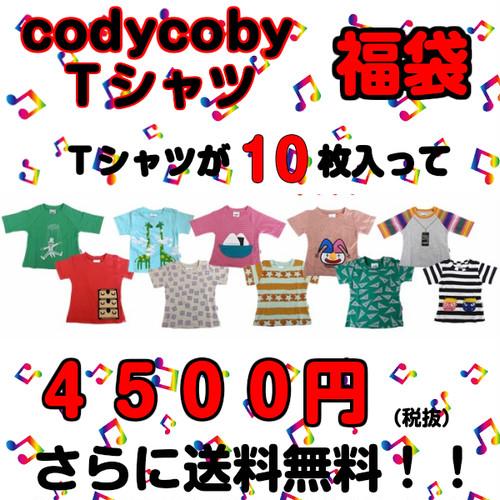 codycobyTシャツ10点福袋