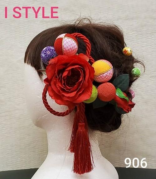 髪飾りNO.906