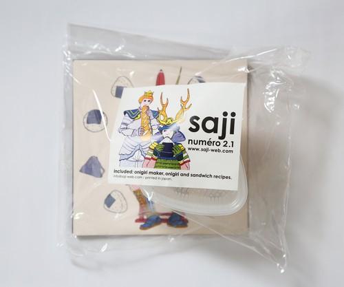 saji2.1 fastfood issue < Onigiri and Sandwich >