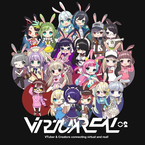 【通常版】 「VirtuaREAL.02」CDアルバム