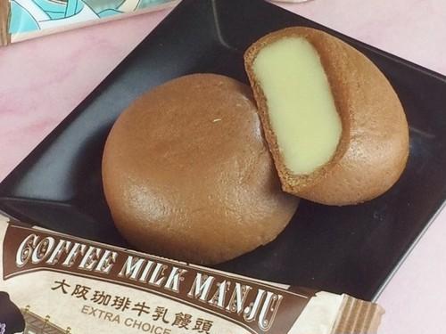 大阪珈琲牛乳饅頭 8個入り なにわ名物いちびり庵