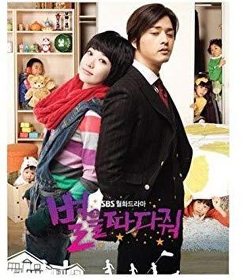 ☆韓国ドラマ☆《星をとって》DVD版 全20話 送料無料!