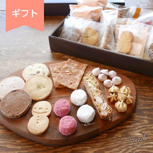 焼菓子アソートBOX(M)