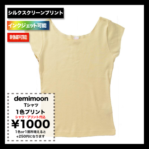 demimoon 5.8oz S/S Tシャツ(品番 DM4320)