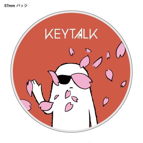 KEYTALK 桜缶バッジ