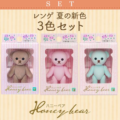 【セット商品】ハニーベア レンゲ 夏の新色3色セット