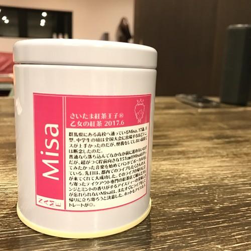 乙女の紅茶【Misa】缶入り紅茶35g