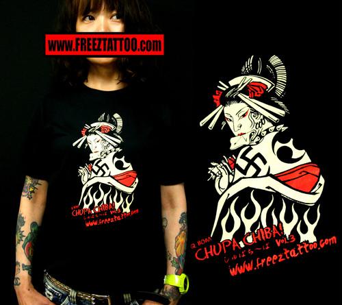 シュパチーバ Vol.3 Tシャツ