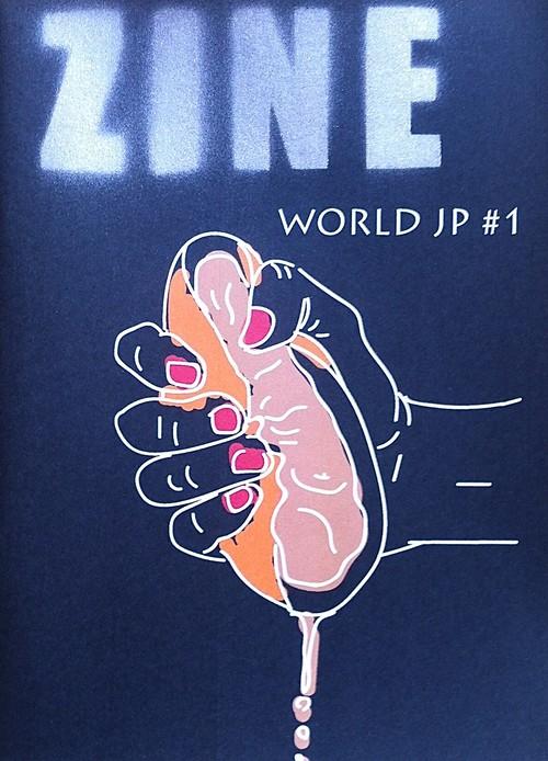 ZINE WORLD JP #1