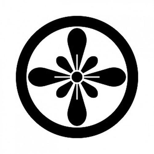 永井梨の切り口 aiデータ