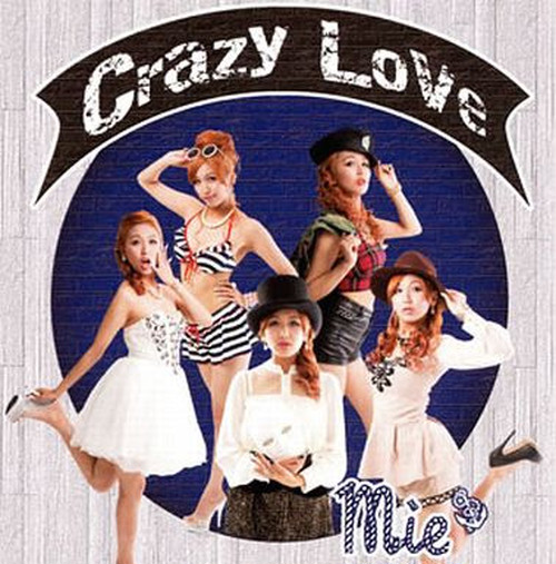 Crazy Love【CD】