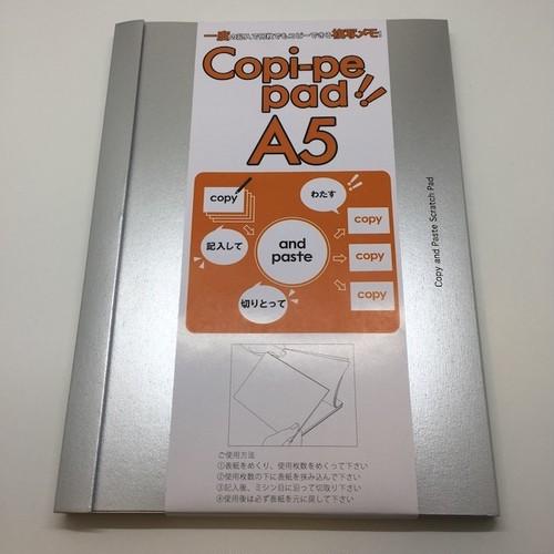 山本紙業 コピペパッド A5!!