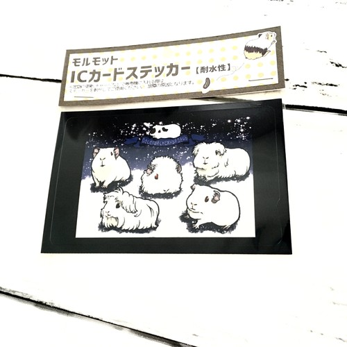 【ICカードステッカー】雪ん子モルモット