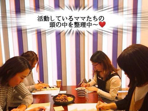 2/25(木)開催♪《ラポール☆ママの活動 応援クラス♪》