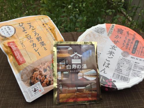 おふろcafé白寿の湯 栗崎支配人おすすめ健康セット+入館券1枚 (1620円相当→1080円)