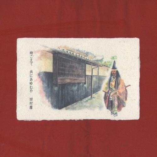 平野郷 ポストカード 5