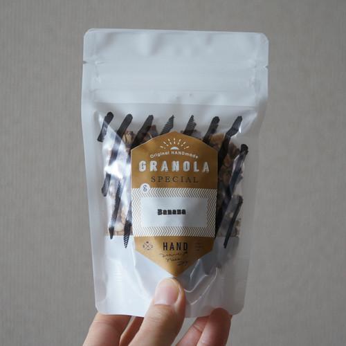 GRANOLA Banana Choco M