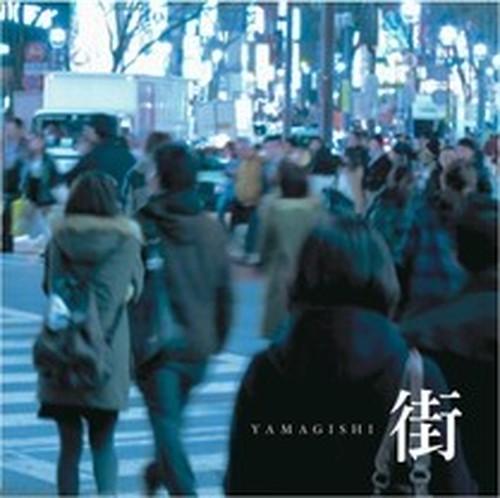 YAMAGISHI 1stミニアルバム「街」 BCYM-0000