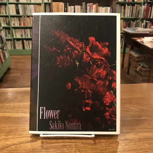 Flower / Sakiko Nomura(野村佐紀子)
