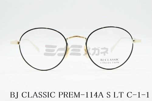 【松村北斗さん着用モデル】BJ CLASSIC(BJクラシック)PREM-114A S LT C-1-1