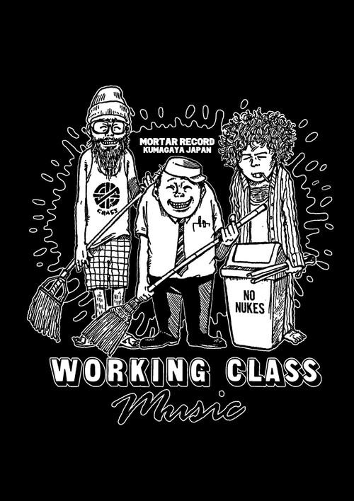 モルタルNEWTシャツ ワーキングクラスミュージックTシャツ