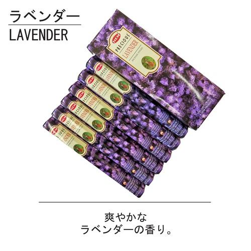 【HEM/ヘム】プレシャス ラベンダー 6個セット お香(スティック)