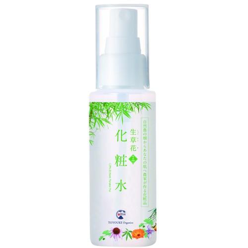 生草花 化粧水
