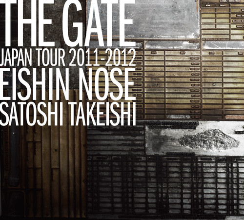 """THE GATE"" JAPAN TOUR 2011-2012"