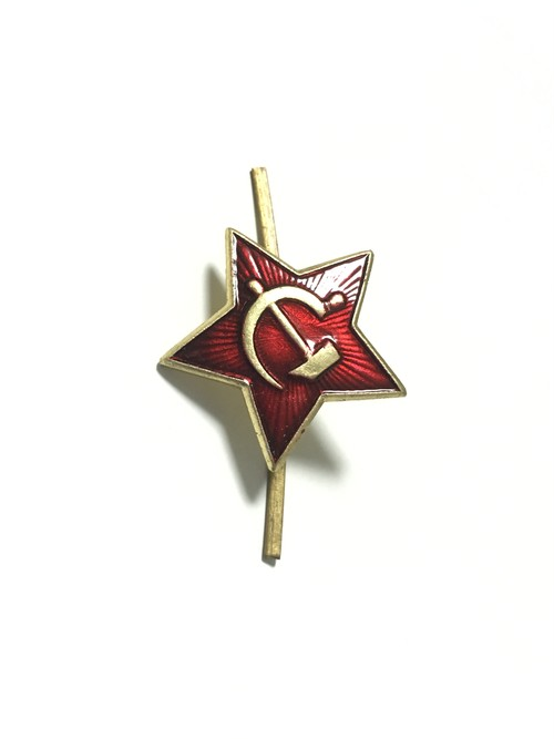 Hammer & sickle RED STAR pin