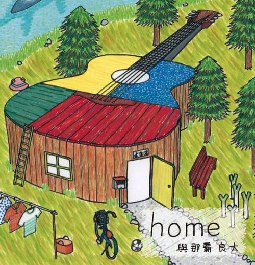 1st single『home』