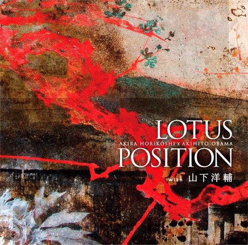 LOTUS POSITION with 山下洋輔