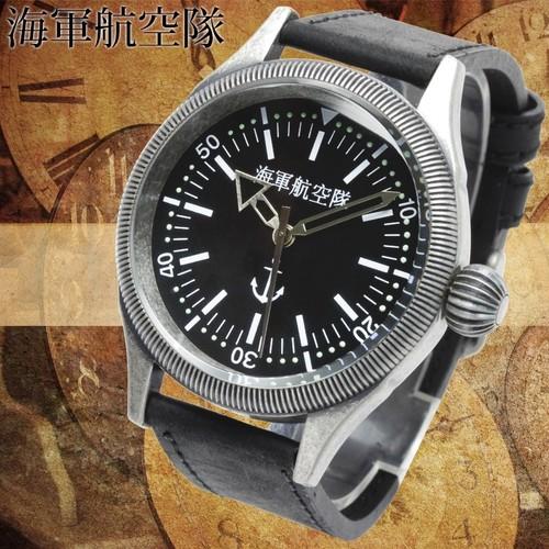 正規品【海軍航空隊】大日本帝国海軍の復刻デザイン・アンティーク加工腕時計 699TC-BK