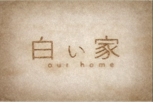 [Animation]白い家|Our home