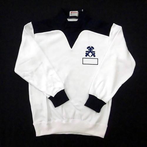 美合小学校 長袖体操服(120〜140)